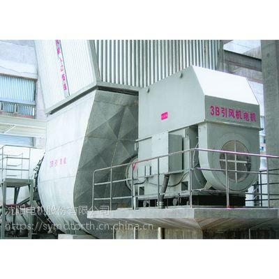 供应沈阳电机火电行业配套电机(YKK系列电机)技术领先