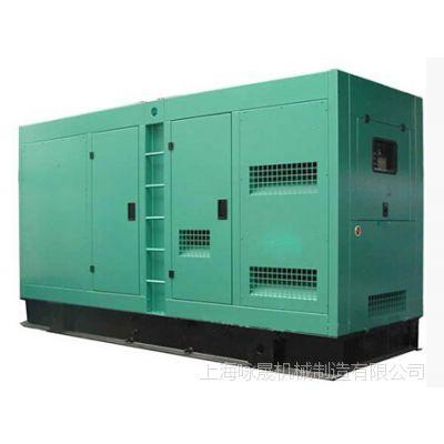 专业制造200千瓦发电机上柴股份静音SC9D310D2柴油发电机组200kw