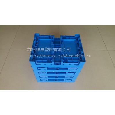 上海渠晟塑料折叠箱厂家