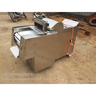 航远剁鸡块排骨块的机器 全自动鲜鸡切块机器 全自动黄焖鸡切块机