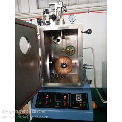 K-SDM-0.02微型甩带机实验用甩带机真空甩带机