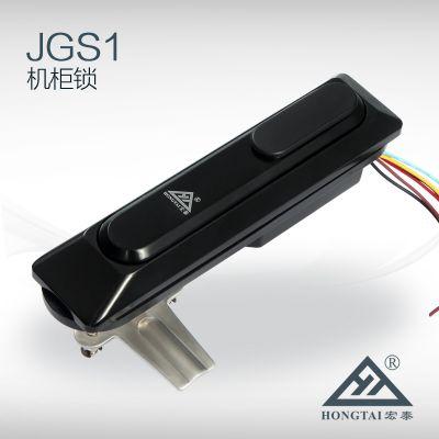 宏泰自主产品机柜锁 JGS1 远程开锁,操作简单,智能锁具,安防产品