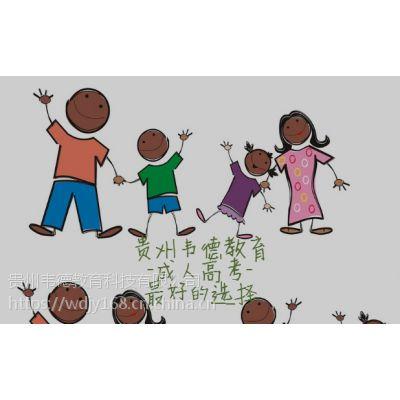 贵州会计实操培训|会计自学考试网站|韦德教育