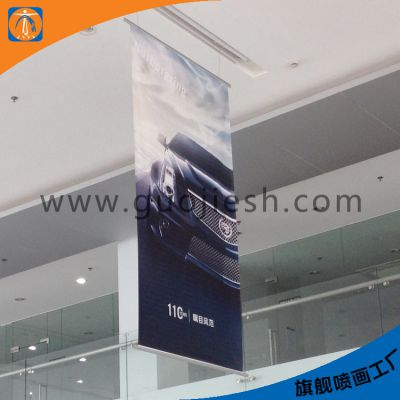 户外喷绘吊旗 商场超市吊旗加工 定做质量好尺寸定做价格好商量户内使用