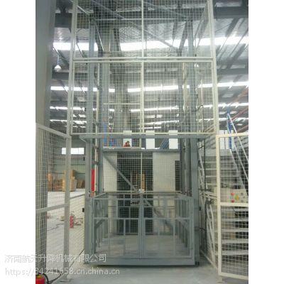 75贵宾下载网址轨道式液压升降货梯 室内四层导轨式升降机 上下运送货物液压升降台