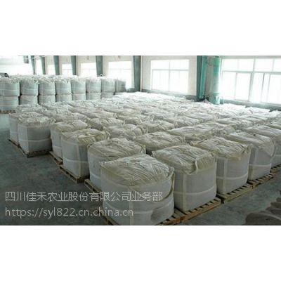 供应四川吨袋集装袋成都吨袋集装袋重庆吨袋集装袋