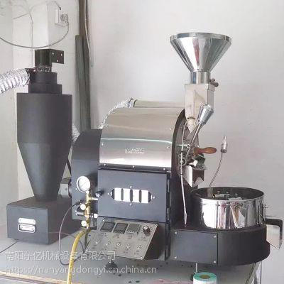 小型咖啡烤豆机 咖啡馆烘焙机器 南阳东亿