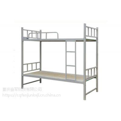 奋军、钢制公寓床、宿舍双层床、工地床、员工宿舍床、厂家直销