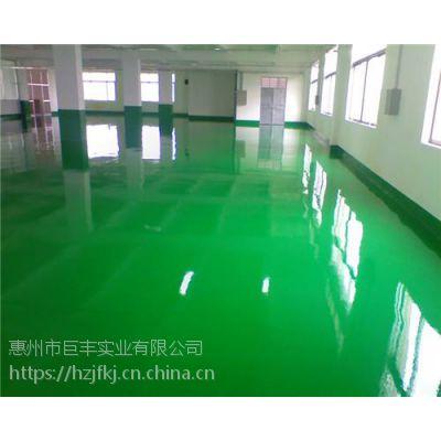 惠州防静电地板 惠州防静电地板漆