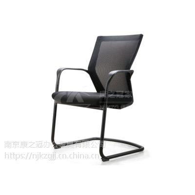 供应康之冠职员椅|人体工学椅|会议椅|电脑椅