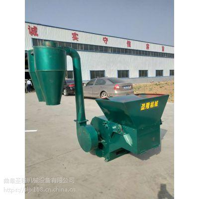 花生皮粉碎机 自动进料粉碎机厂家