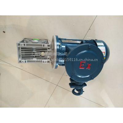 嘉定螺旋输送设备大量需求防爆电机匹配铝合金涡轮蜗杆减速机