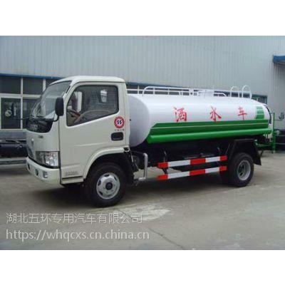 华通5方绿化洒水车 多利卡喷洒车 公路养护车 运水车