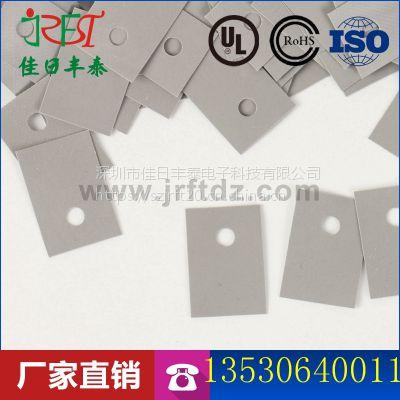 佳日丰泰厂家直销散热矽胶片导热矽胶垫片绝缘材料绝缘垫片TO-3P