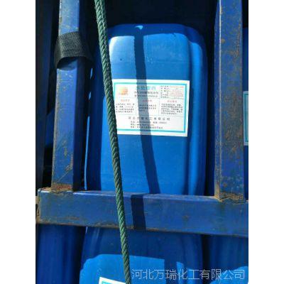 万瑞中央空调强力除垢清洗剂生产厂家