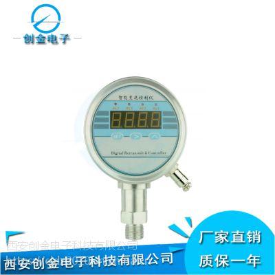 CYB-20S-K2智能数字压力控制器压力控制器 LCD显示温度变送控制器