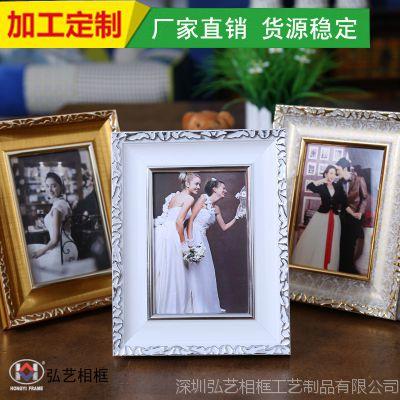 欧式相框6寸7寸8寸12寸照片 A3/A4塑料相框 婚纱影楼 ps发泡