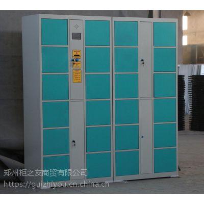 郑州柜之友厂家直销24门电子存包柜,电子寄存柜,商超专用条码寄存柜