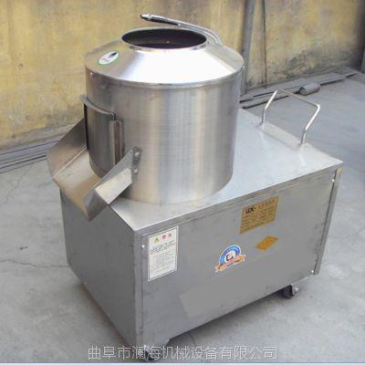 厂家直营 磨砂去皮清洗去皮机 食品加工厂离心式削皮机