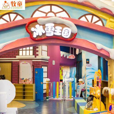 牧童湖南中小型室内儿童乐园 冰雪王国儿童淘气堡免费设计 厂家直销pvc