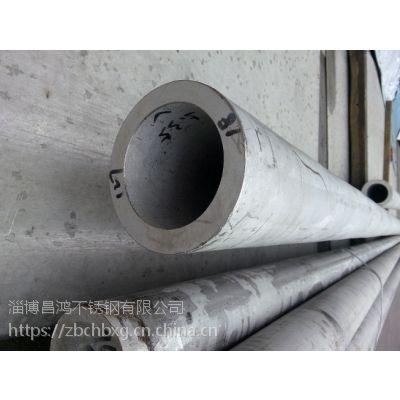 2205不锈钢无缝管