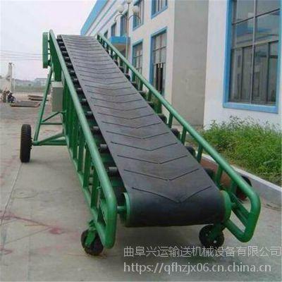 V型皮带输送机 装卸化肥用皮带输送机