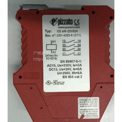安全继电器CS ME-03V024皮扎特全新原装进口意大利制造