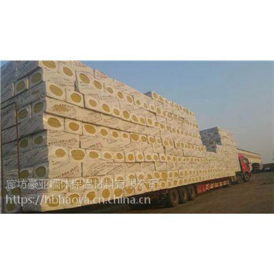 溧阳外墙岩棉复合板规格容重//竖丝岩棉复合板密度150kg/生产厂家