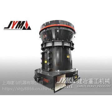 哪家6R高压磨粉机便宜?哪家6R高压磨粉机好用