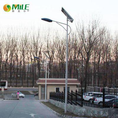 山西省运城河津市太阳能路灯生产厂家