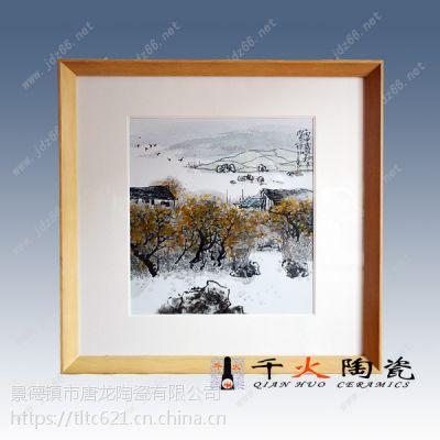景德镇瓷板画定制厂家 手绘瓷板画定制价格 千火陶瓷