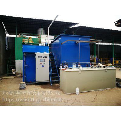 电镀废水处理设备厂,天津电镀废水处理系统