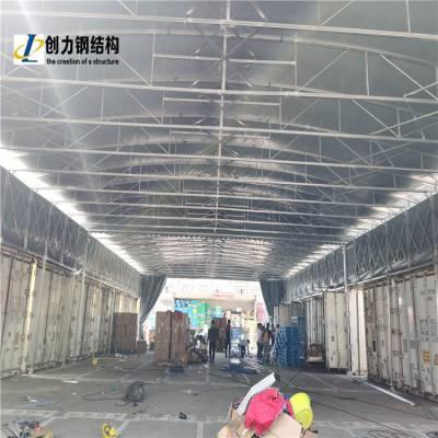 福州帐篷弧形推拉蓬体育场看台钢结构雨棚定制