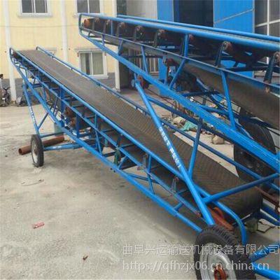 淄博市600带宽输送机 装车卸货用爬坡输送机