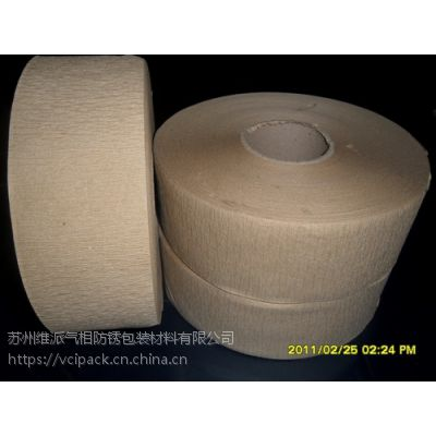 供应VCI防锈皱纹纸/皱纹防锈纸/气相防锈纸