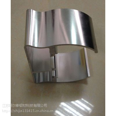专业提供铝表面光亮处理 铝合金氧化 光亮氧化工业铝型材
