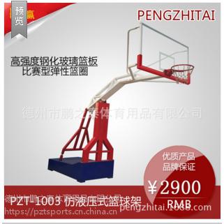 豪华仿液压移动式篮球架 篮球架多少钱 配钢化玻璃