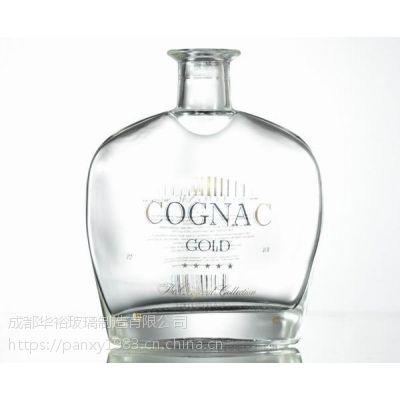 供应专业定制优质晶白料玻璃瓶酒瓶饮料瓶可印LOGO
