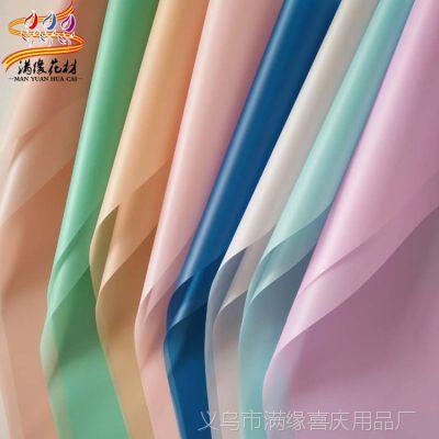 批发加厚雾面纸韩式防水鲜花包装纸花艺花束包装纸纯色雾面纸20张