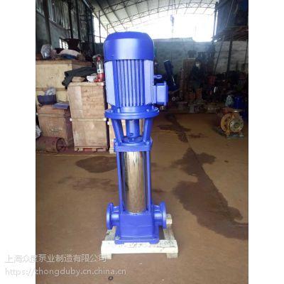 上海众度泵业 轻心多级管道泵流量扬程 100GDL72-14*2-11KW 耐腐蚀