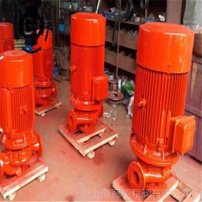 XBD47.8/5-65(80)XBD5.2/15-80-250,XBD-ISW消防泵