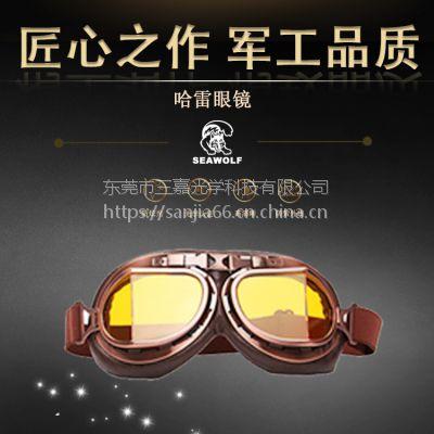 供应防紫外线抗冲击复古太子哈雷眼镜、越野风镜、运动骑行护目镜、滑雪眼镜