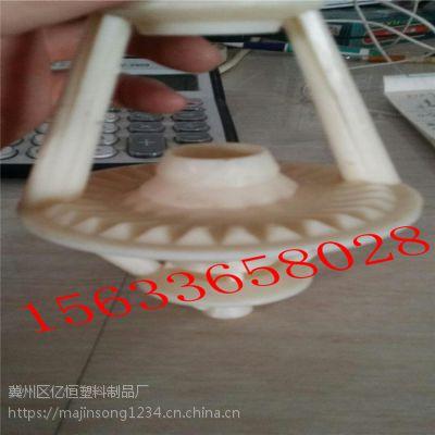 三溅式冷却塔喷头 外螺纹连接 冀州忆恒塑料厂