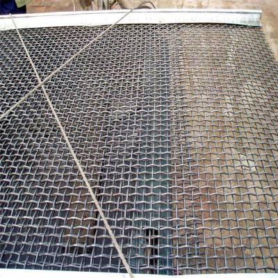 铁丝轧花网型号 轧花网重量 宁波编织网