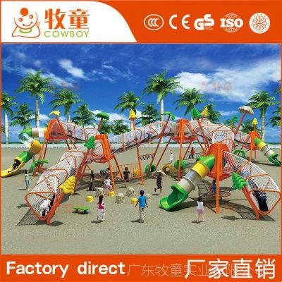 2019新款儿童游乐园设备攀爬网滑梯组合 儿童游乐攀爬设备定制