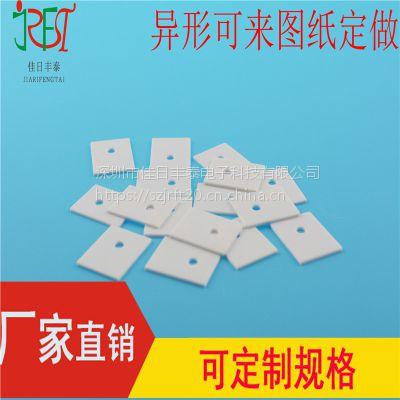 非标定制氧化铝陶瓷件,来图加工精密陶瓷配件,氧化铝陶瓷异形件佳日丰泰,高导热