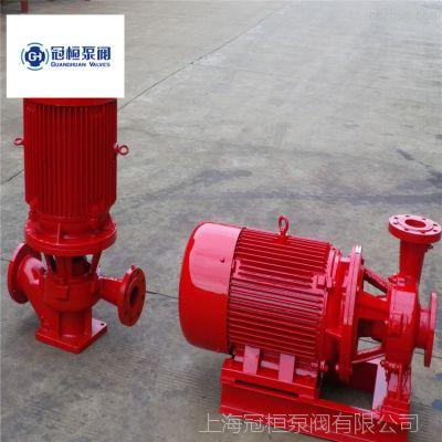 XBD8.0/55.6-125-250I CCS船用柴油机应急消防泵 柴油机消防泵组