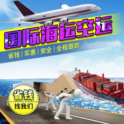 深圳到布里斯班清关代理-澳洲海运中国