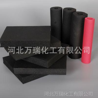 万瑞橡塑管多少钱一立方 橡塑管供应商