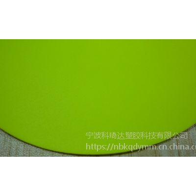 防静电阻燃防水荧光黄单面PVC贴合涤纶布 俄罗斯石油工人防化服面料